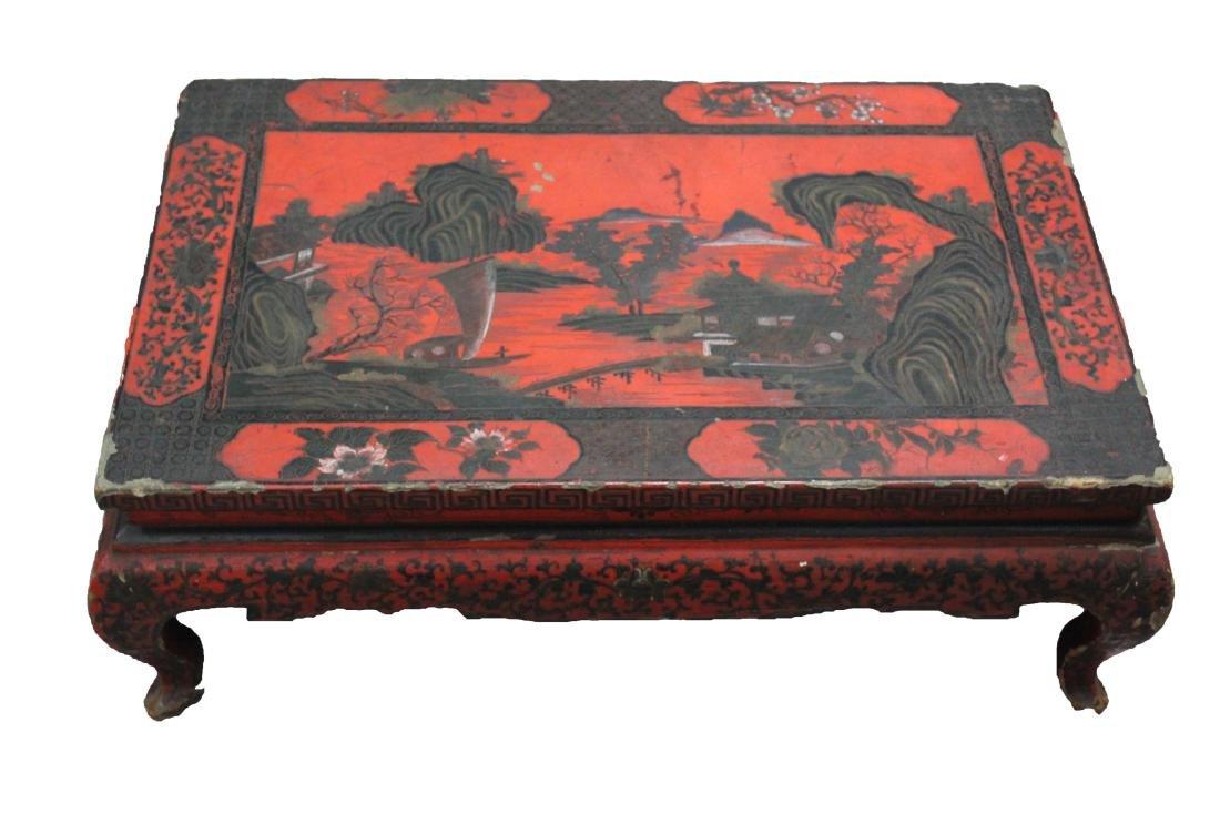 Antique Lacquer Low Table