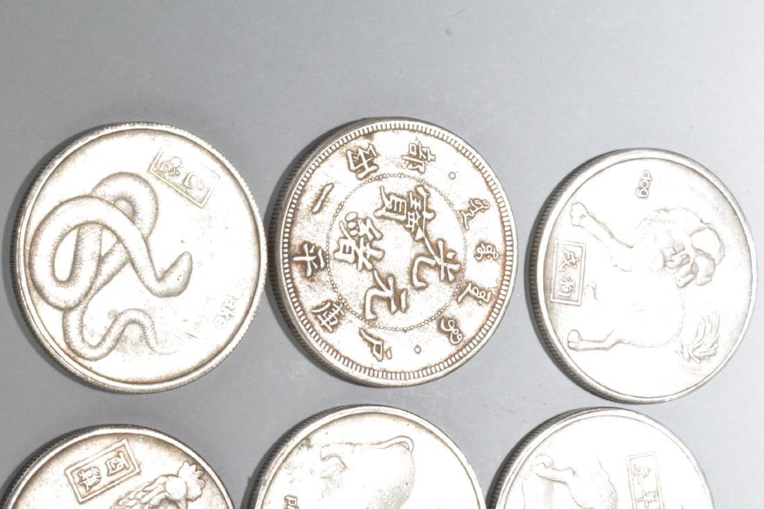 A Group of Eighteen Miscellaneous Coins - 2