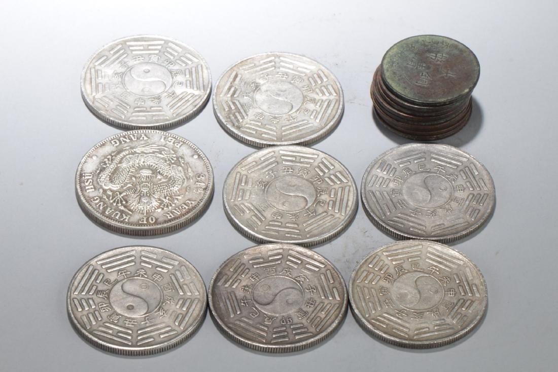 A Group of Eighteen Miscellaneous Coins - 5