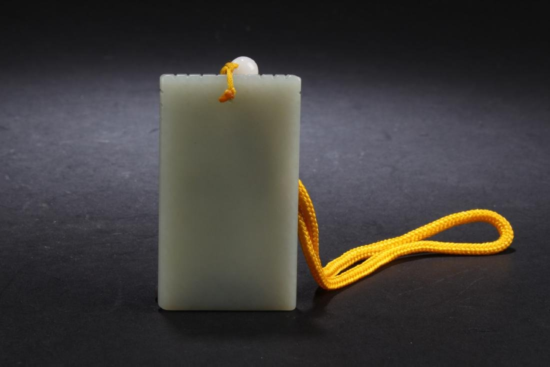 Chinese Jade Pendant - 2