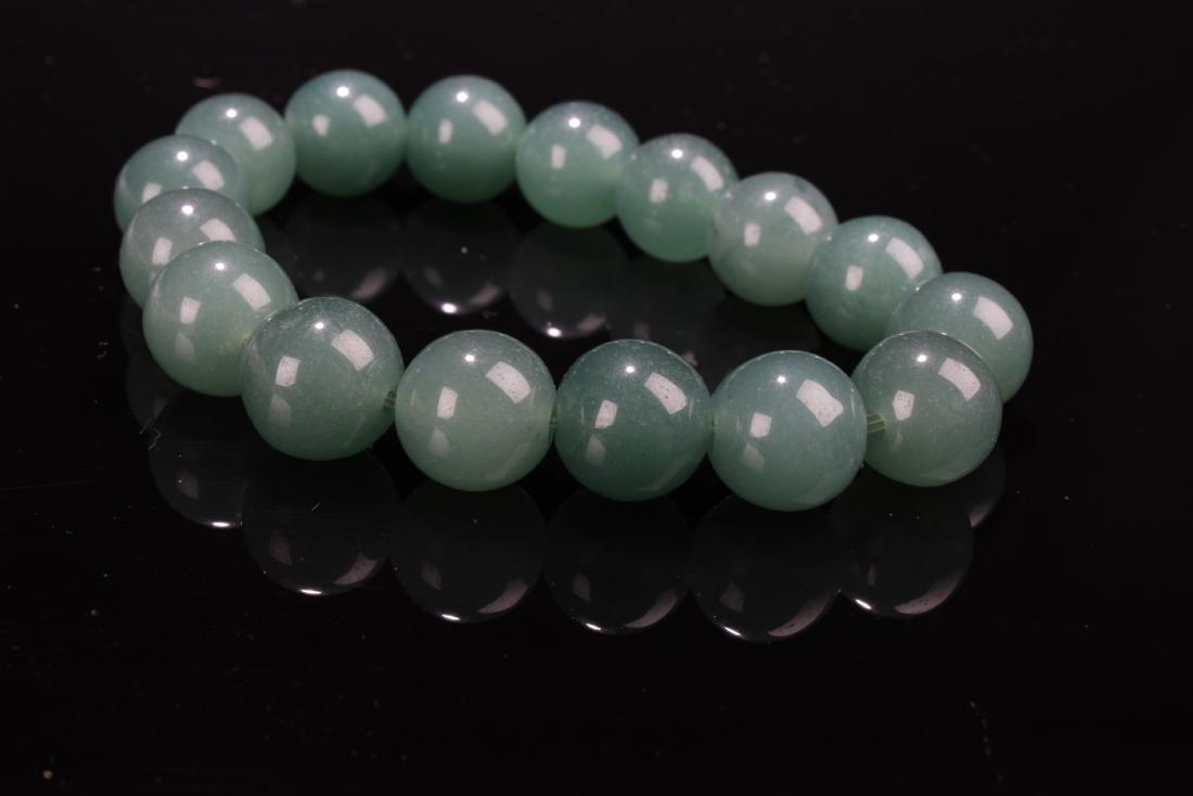 Chinese Jade Bracelet - 3
