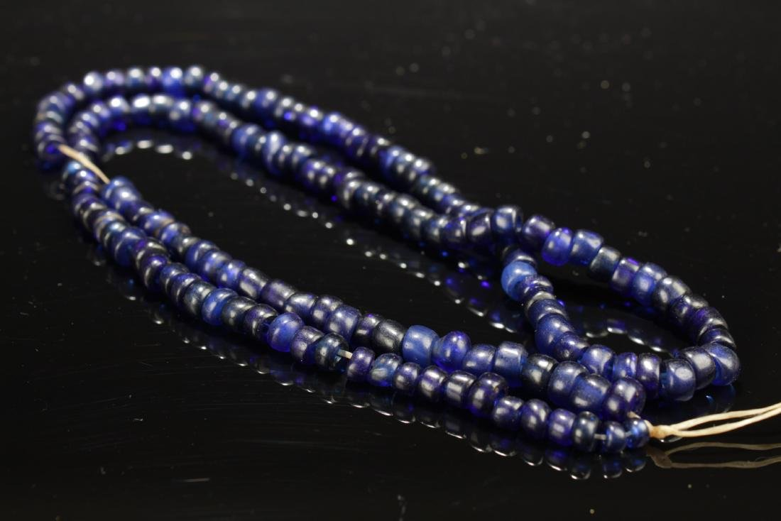 Chinese Peking Glass Necklace