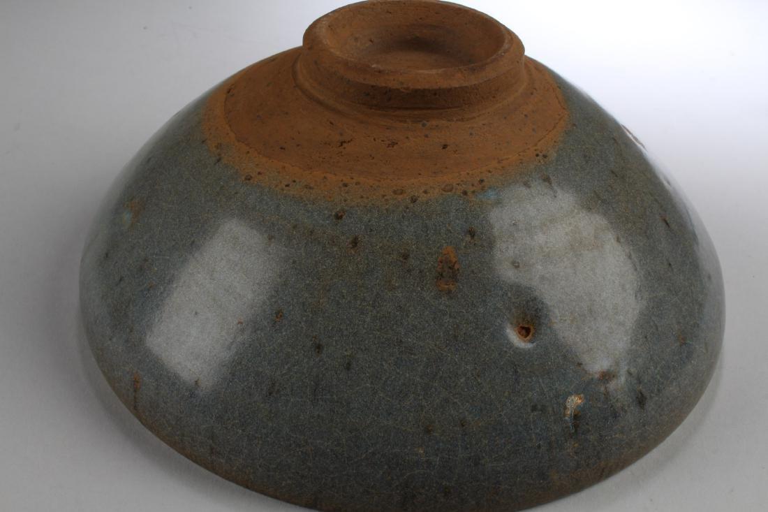 Chinese Junyao Bowl - 3