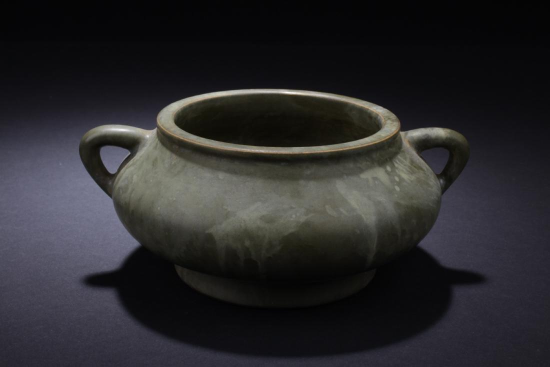 Chinese Tea-Dust Porcelain Censer