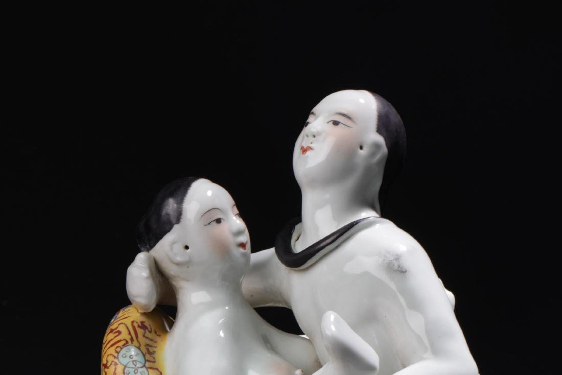 Chinese Porcelain Ornament - 4