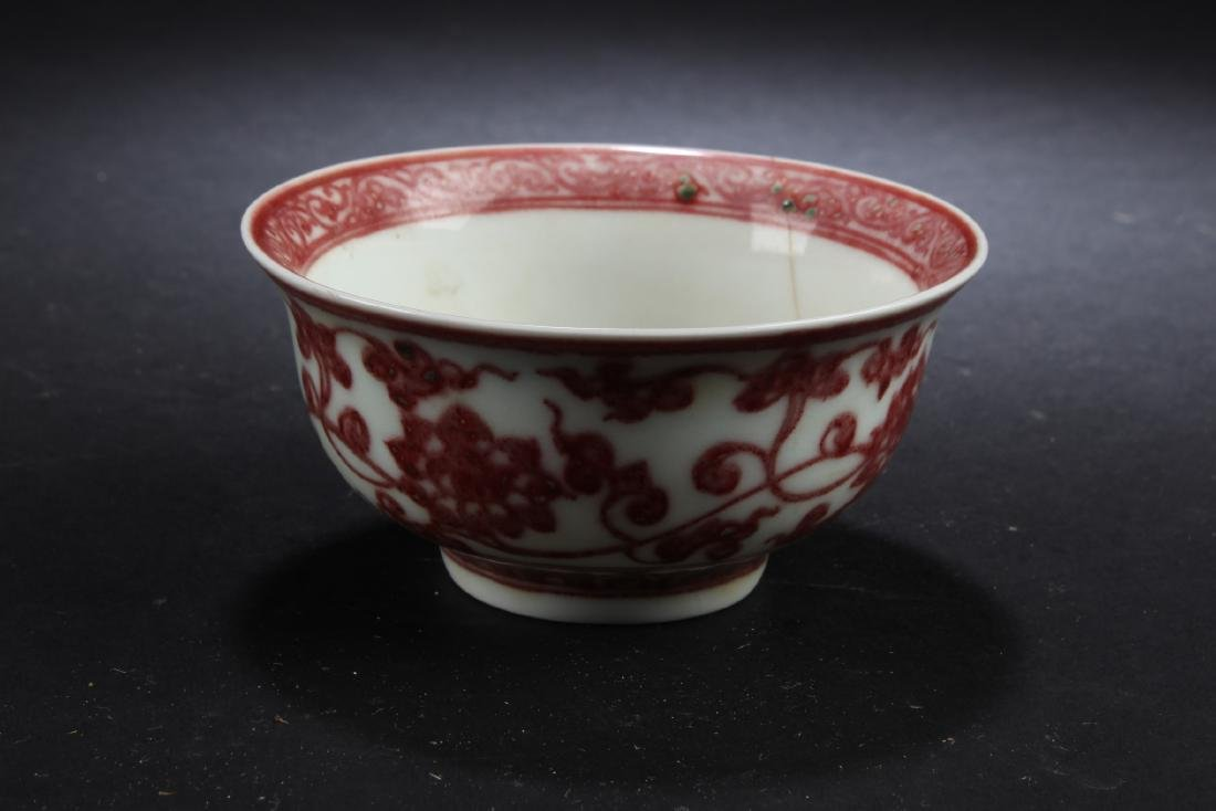 Chinese Porcelain Cup