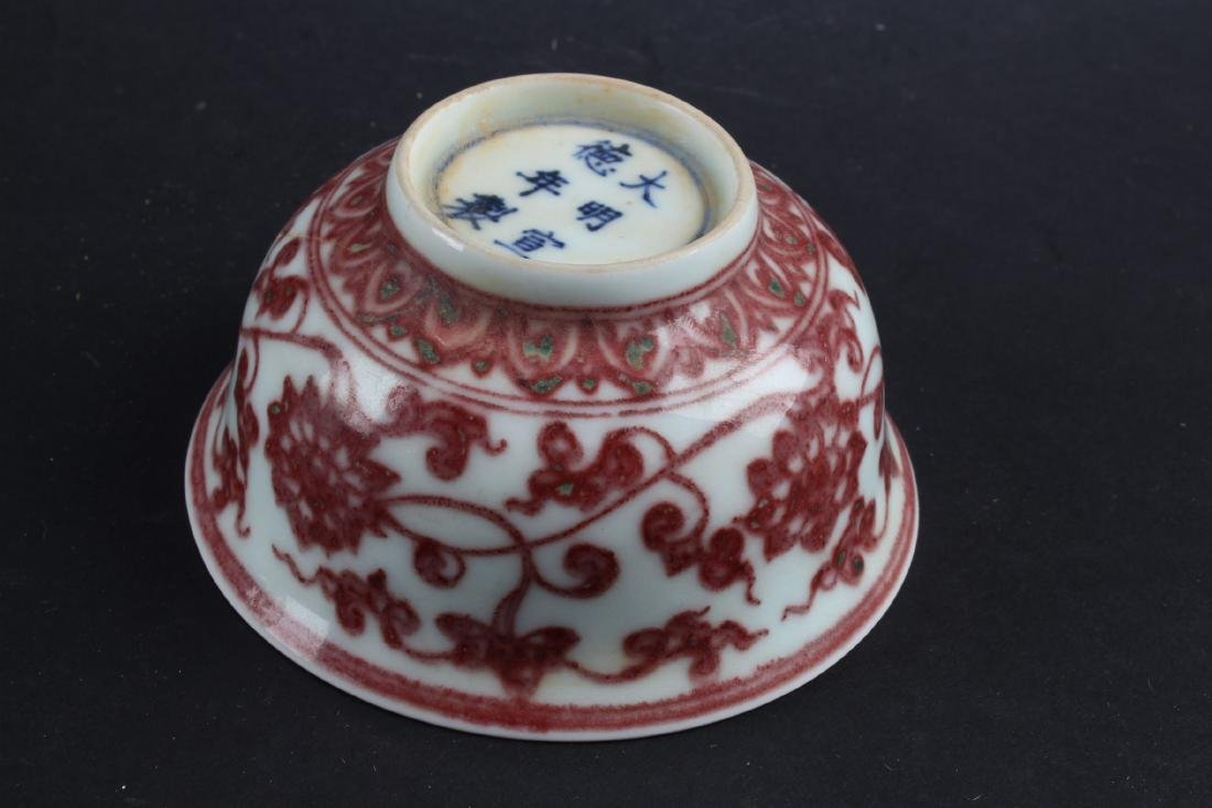 Chinese Porcelain Cup - 3