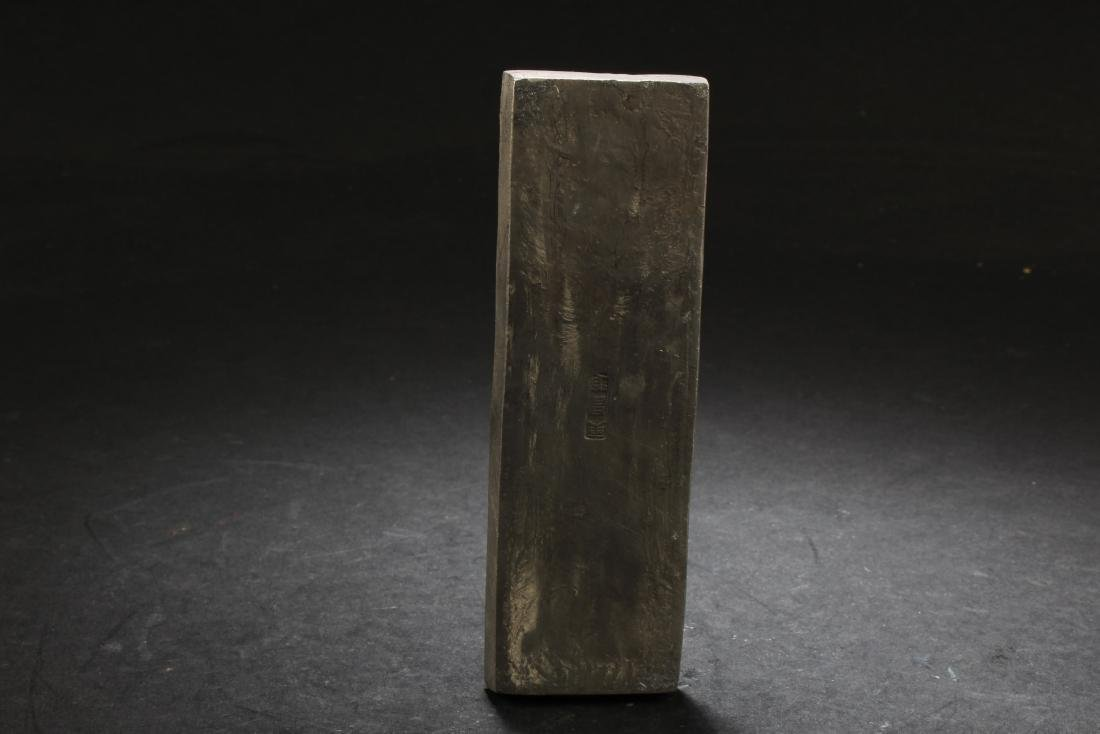 A Decorative Chinese Money Stick - 2