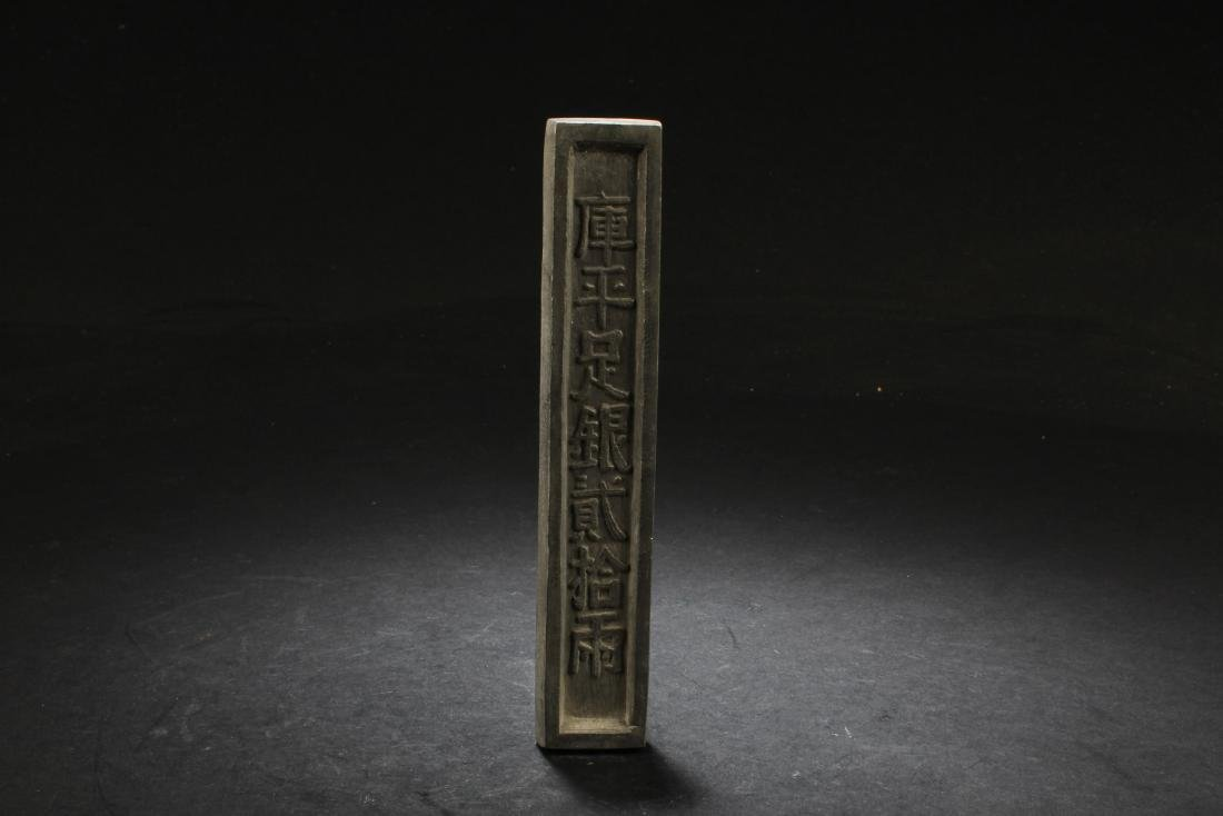 A Decorative Chinese Money Stick