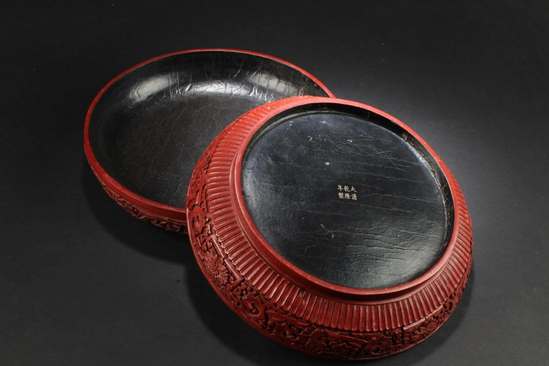 Chinese Cinnabar Lacquer Round Container - 3