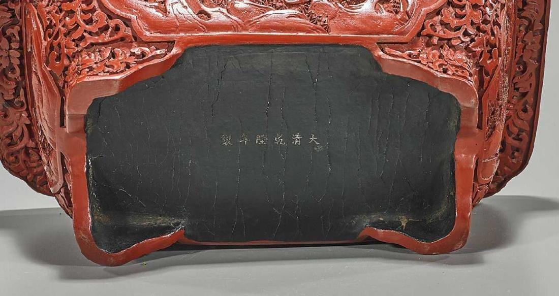 Chinese Cinnabar Lacquered Rectangular Bowl - 2