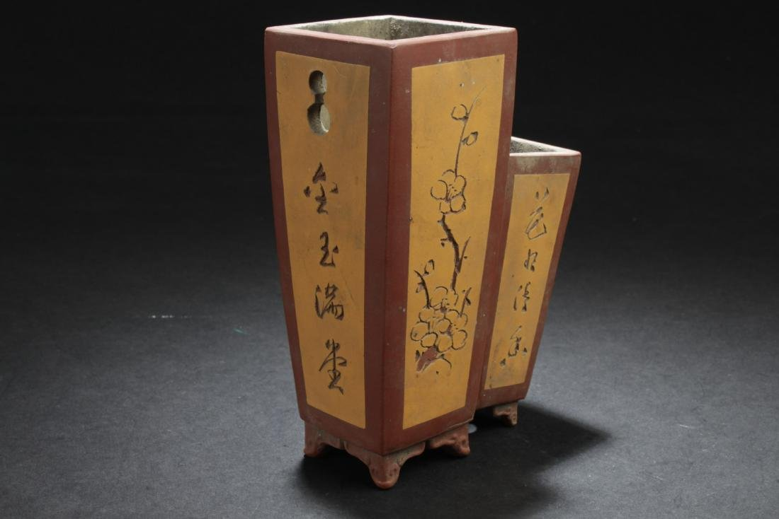 Chinese Brushpot - 3