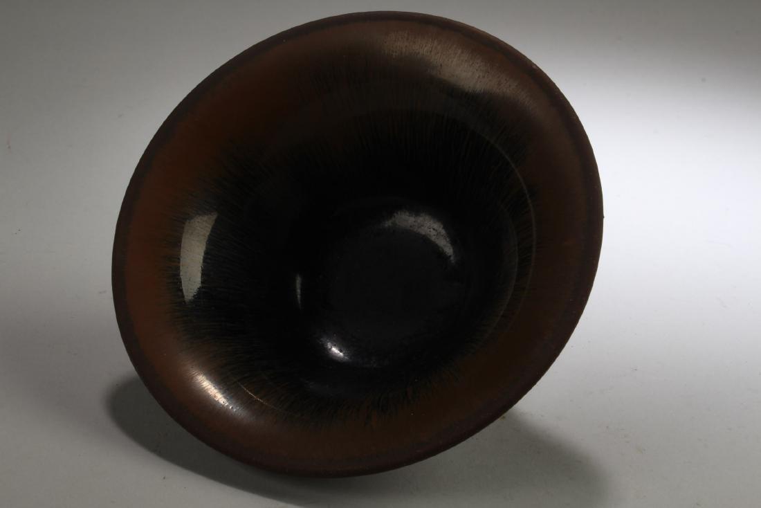 Chinese Jianyao Bowl - 2