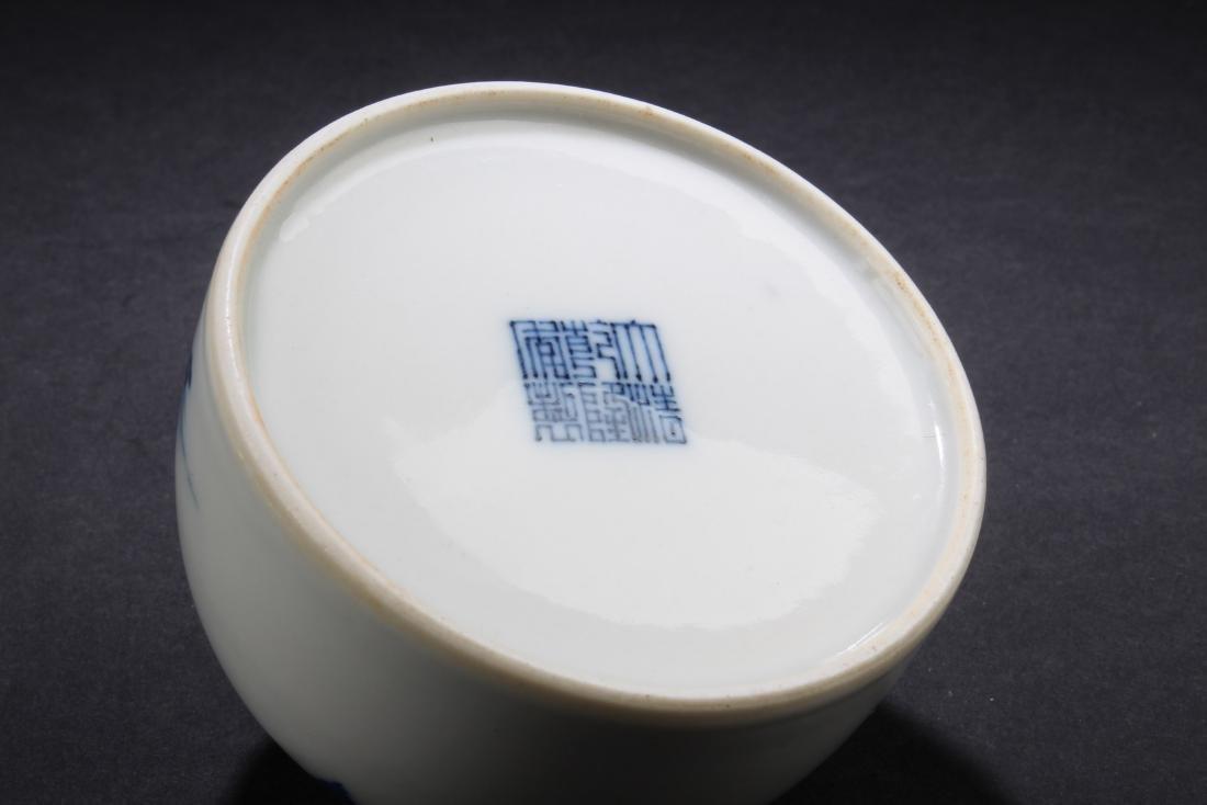 Chinese Blue & White Porcelain Ink Wash - 3