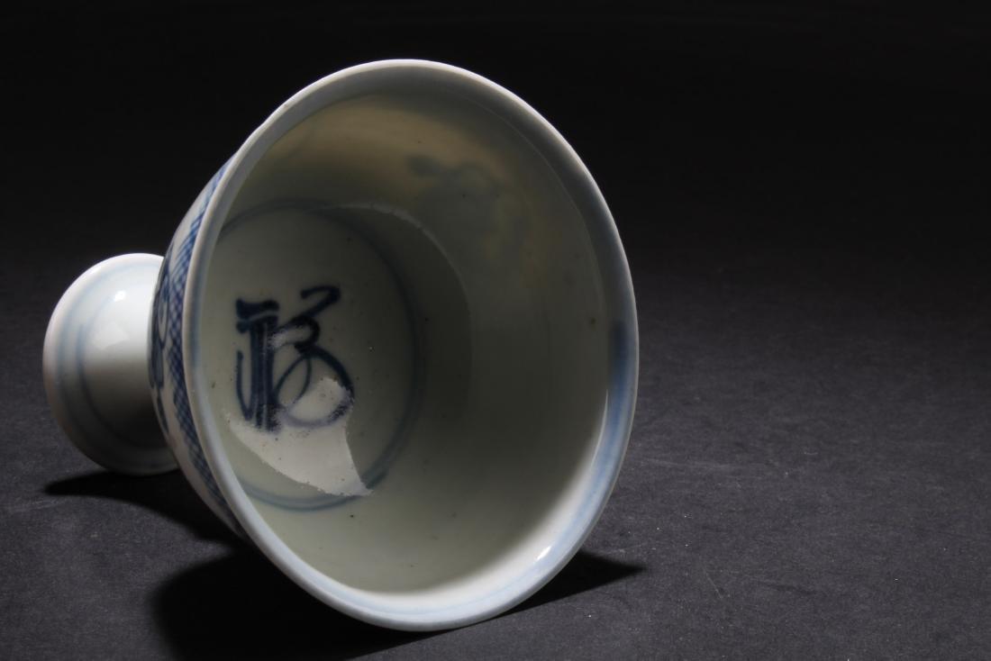 Chinese Blue & White Stem  Bowl - 3