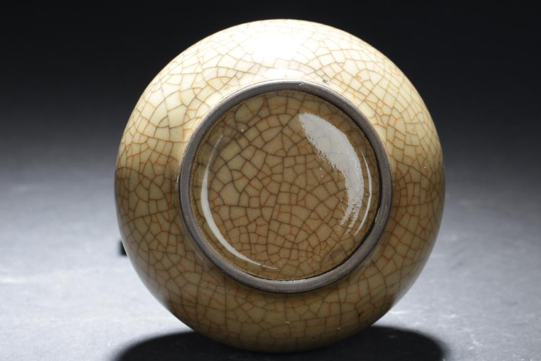 Chinese Enamel Vase - 3