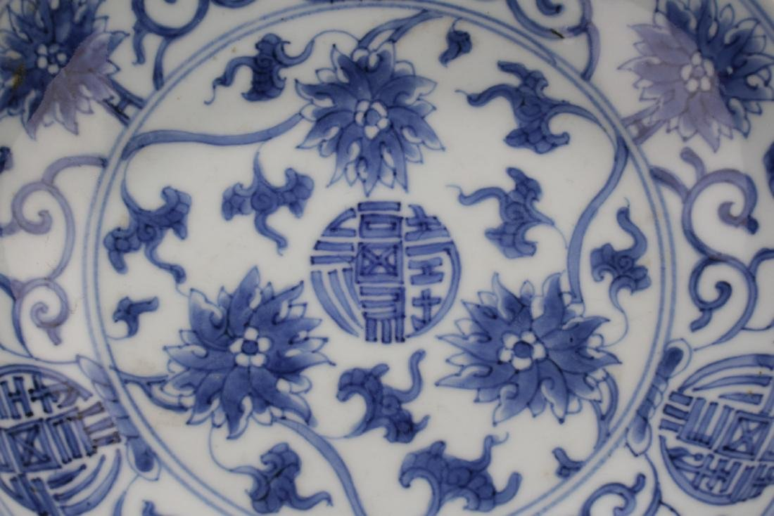 Antique Chinese Blue & White plate - 2