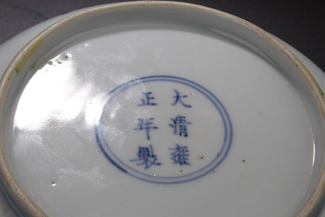 Antique Chinese Blue & White plate - 3