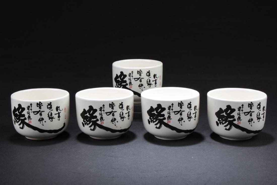 A Collection of Five Chinese Porcelain Cups