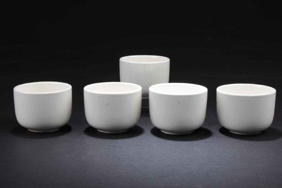 A Collection of Five Chinese Porcelain Cups - 2