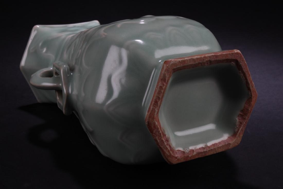 Chinese Enamel Vase - 5
