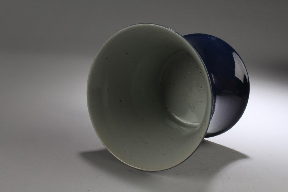 Chinese Porcelain Brushpot - 2