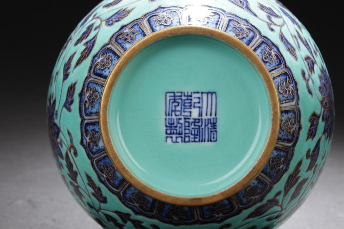 Chinese Turquoise Vase - 5