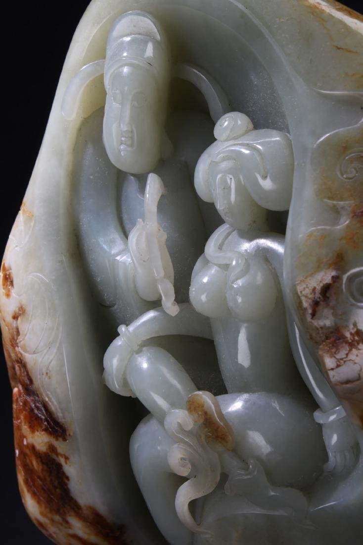 Chinese Jade Carved Ornament - 2
