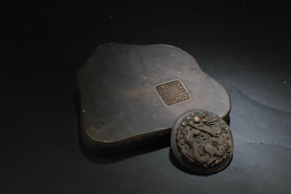 Chinese Ink Stone - 5