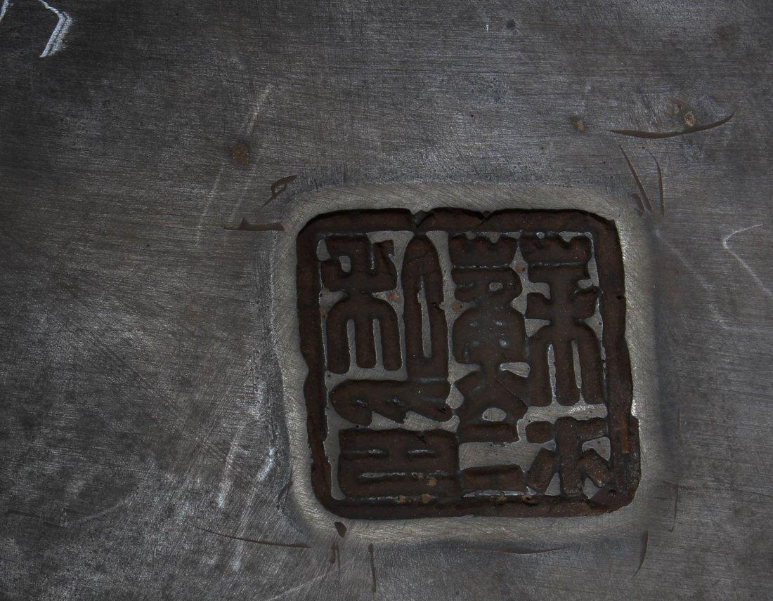 Chinese Ink Stone - 6