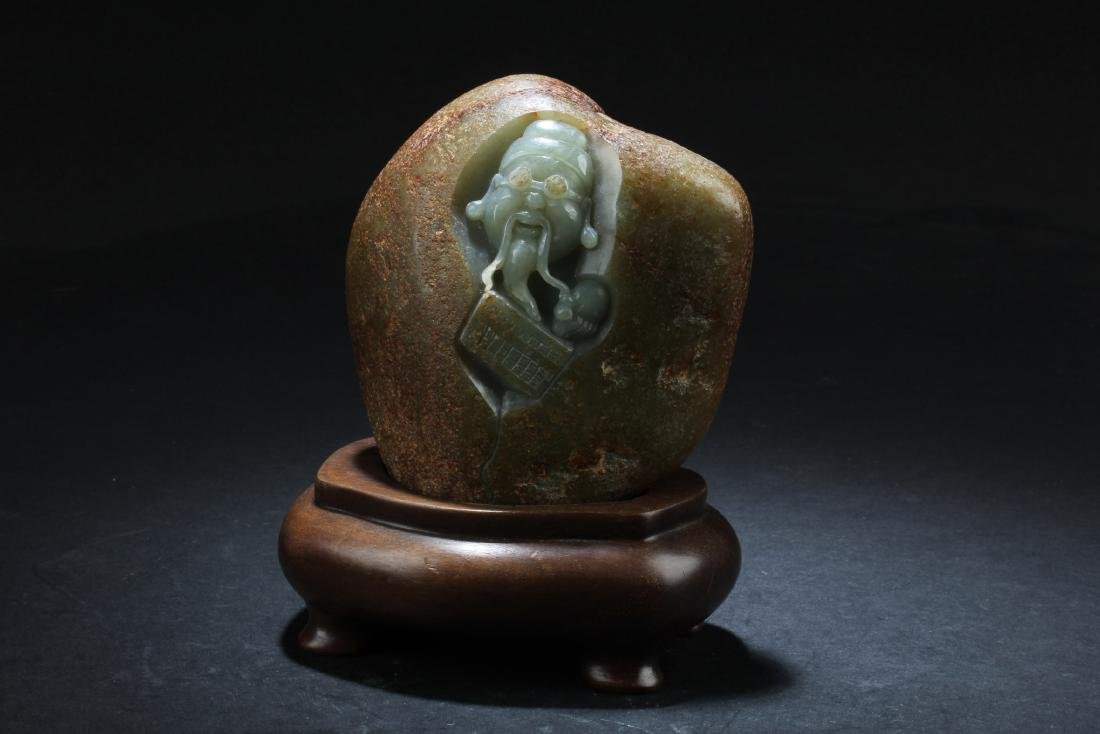 Chinese RiverJade Carved Ornament - 2