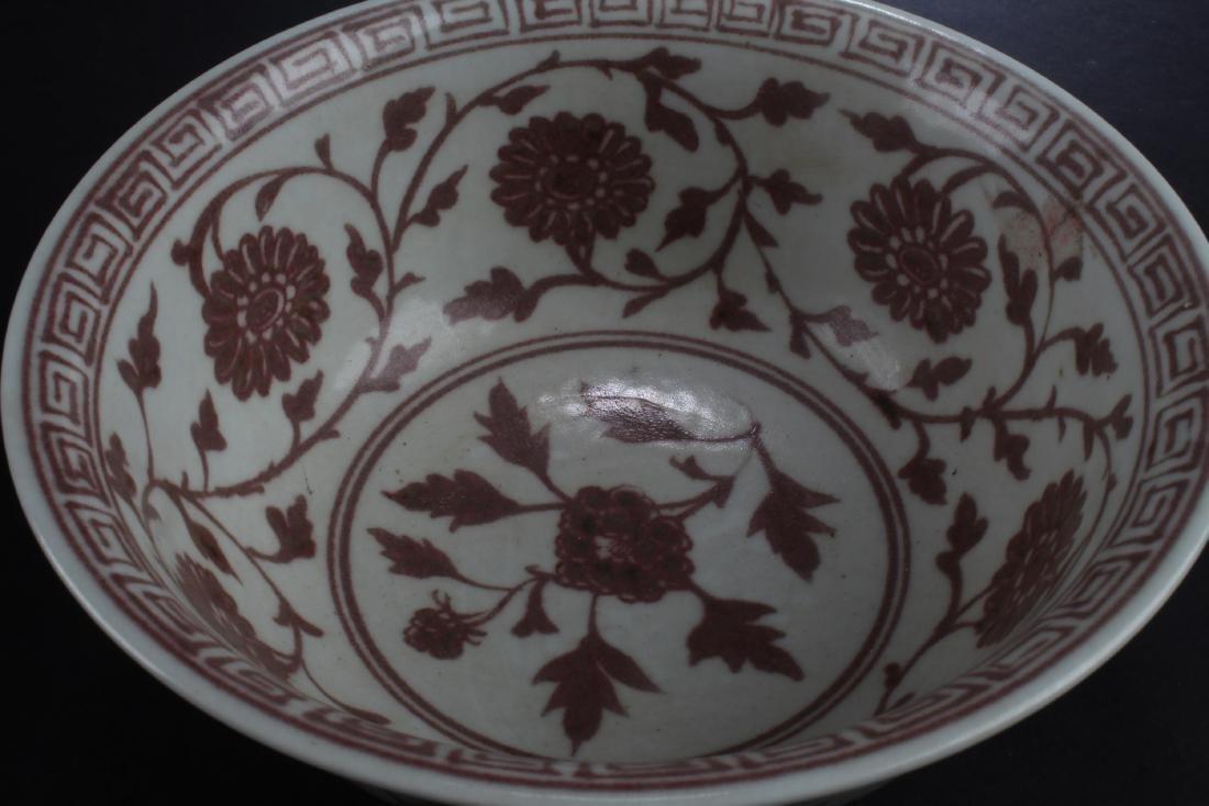 Chinese Porcelain Bowl - 3