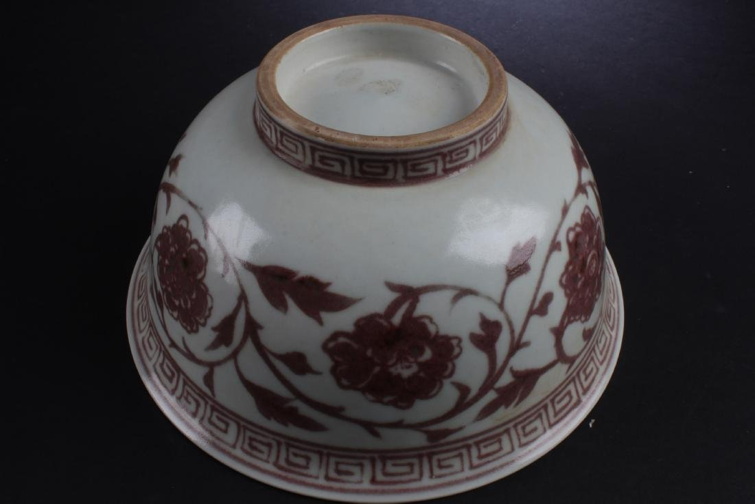 Chinese Porcelain Bowl - 5