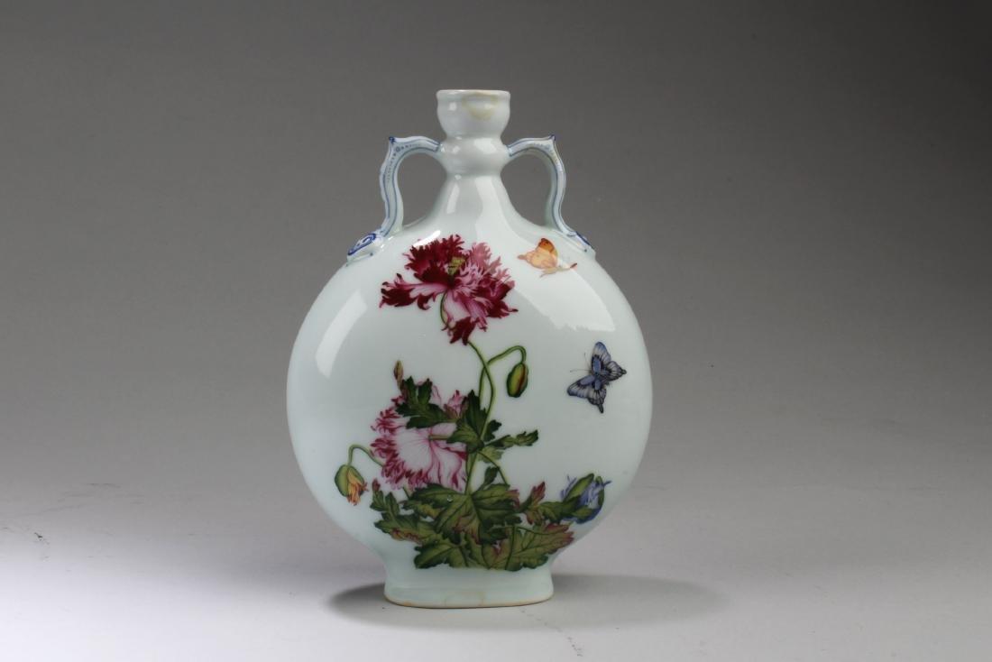 Chinese Porcelain Moonflask Vase