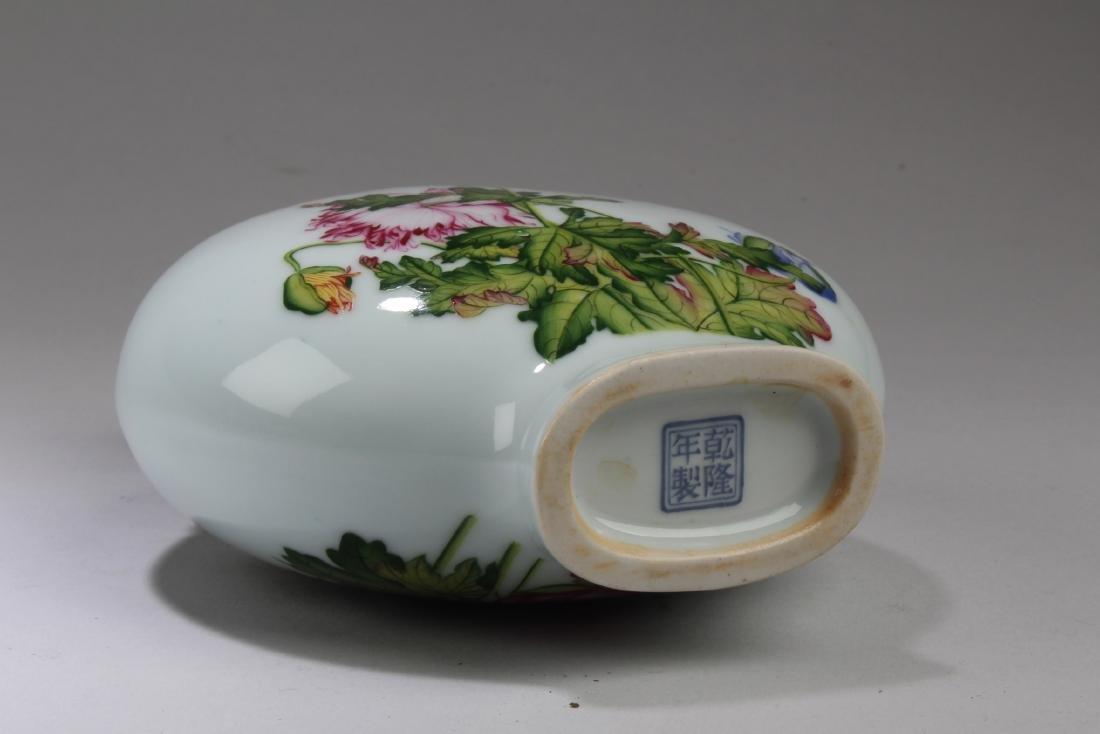 Chinese Porcelain Moonflask Vase - 4