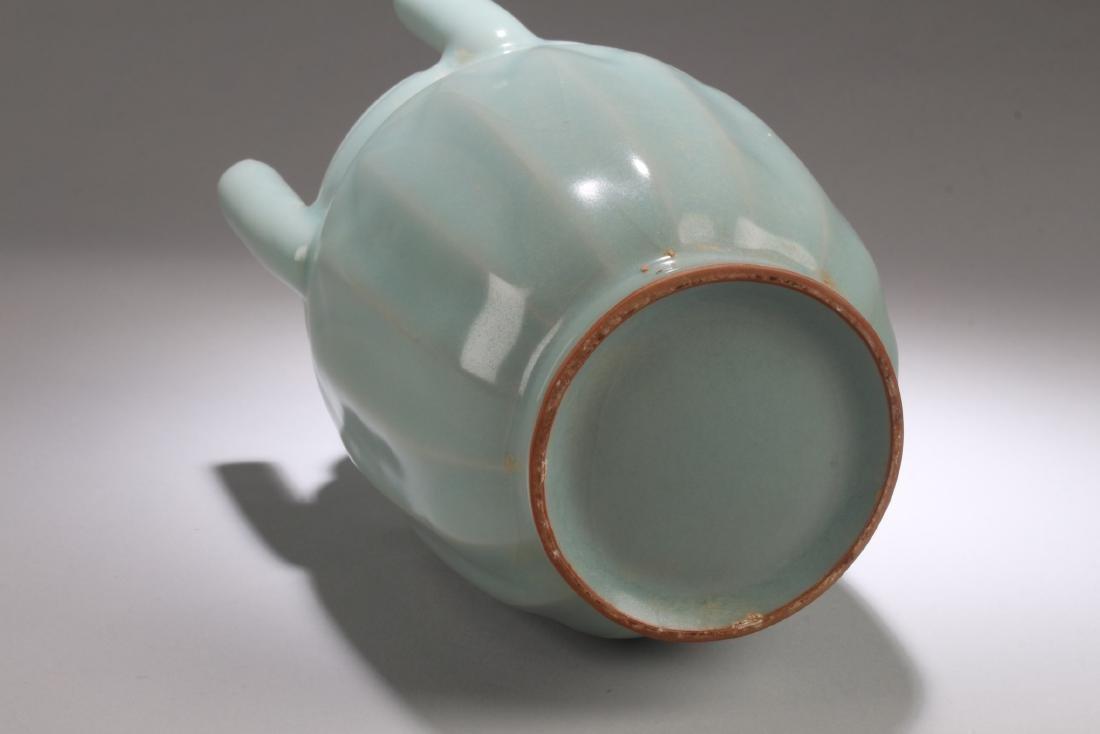 Chinese Enamel Vase - 4