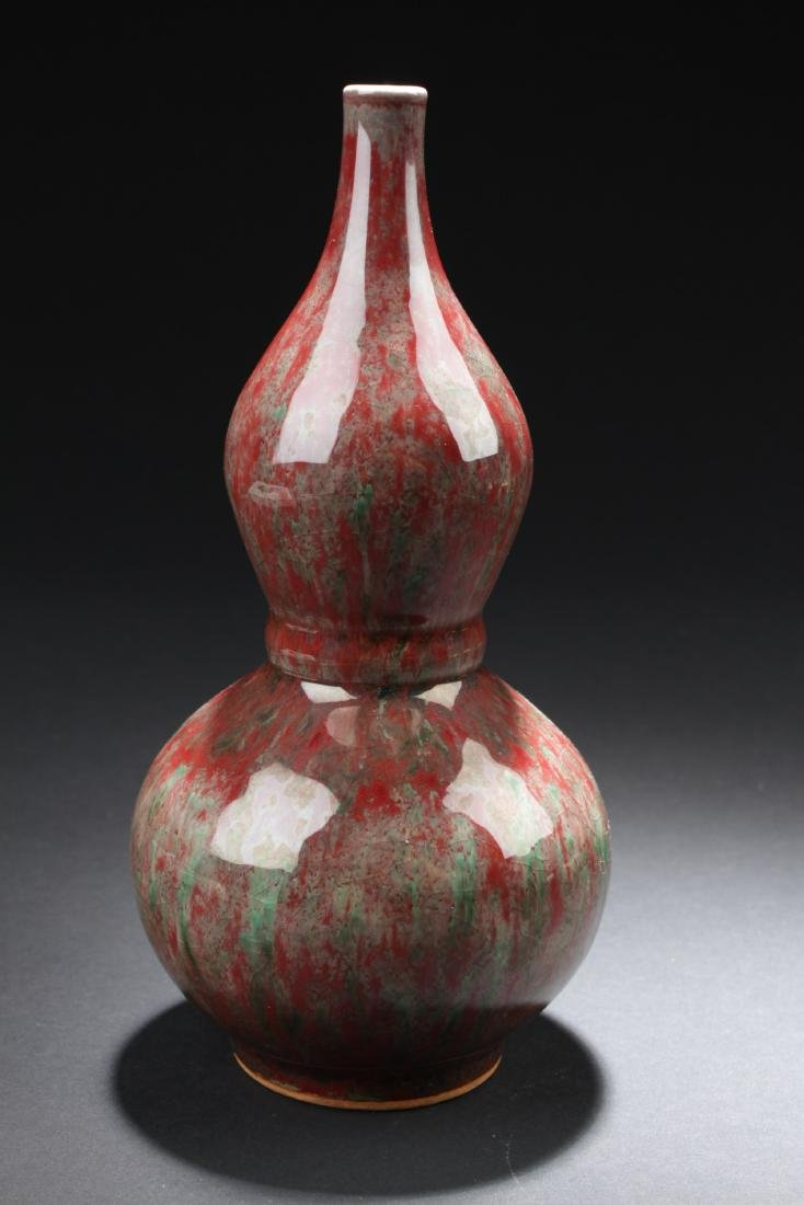 Chinese Enamel Glazed Crackled Gourd Vase