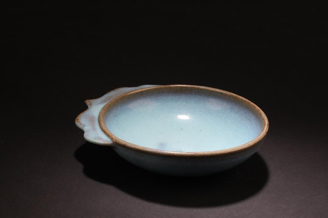 Chinese Junyao Plate