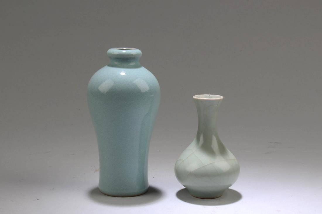 A Group of Two Chinese Porcelain Vases