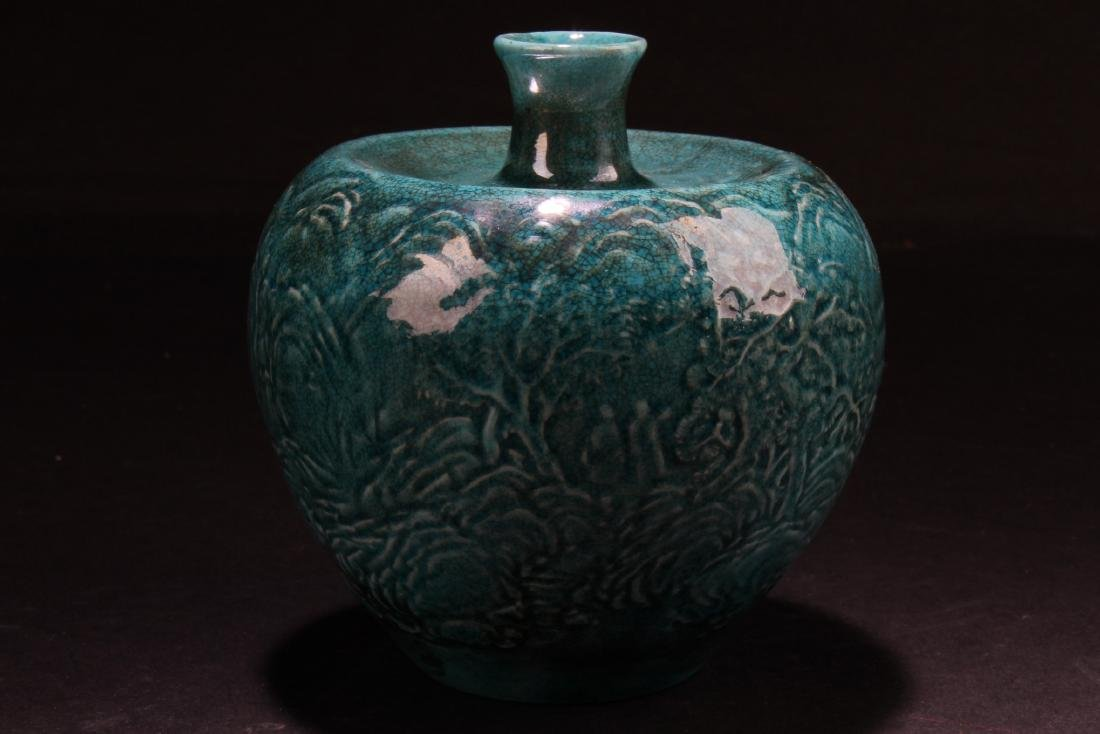 A Chinese Torquoise Color Porcelain Vase