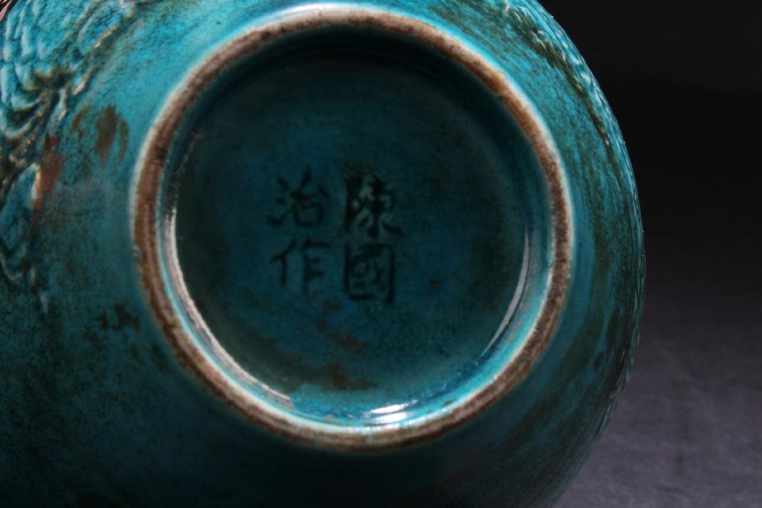 A Chinese Torquoise Color Porcelain Vase - 4