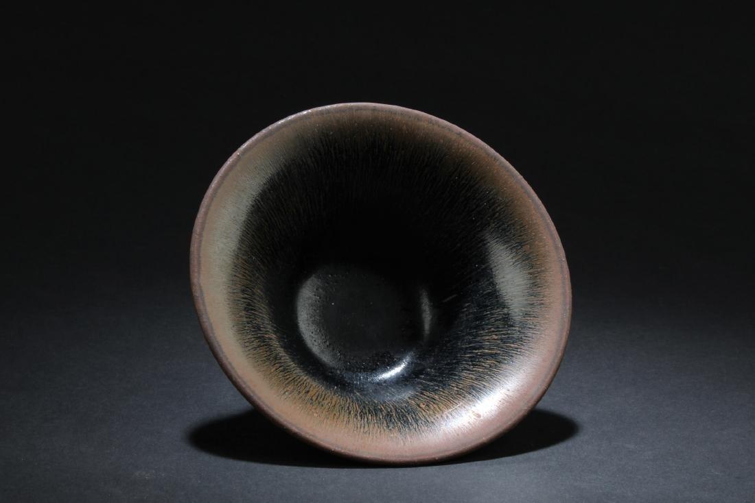 Chinese Jianyao Bowl - 3
