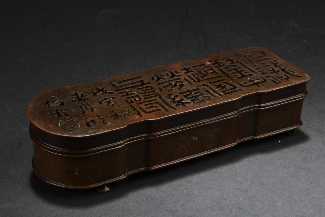Bronze Box