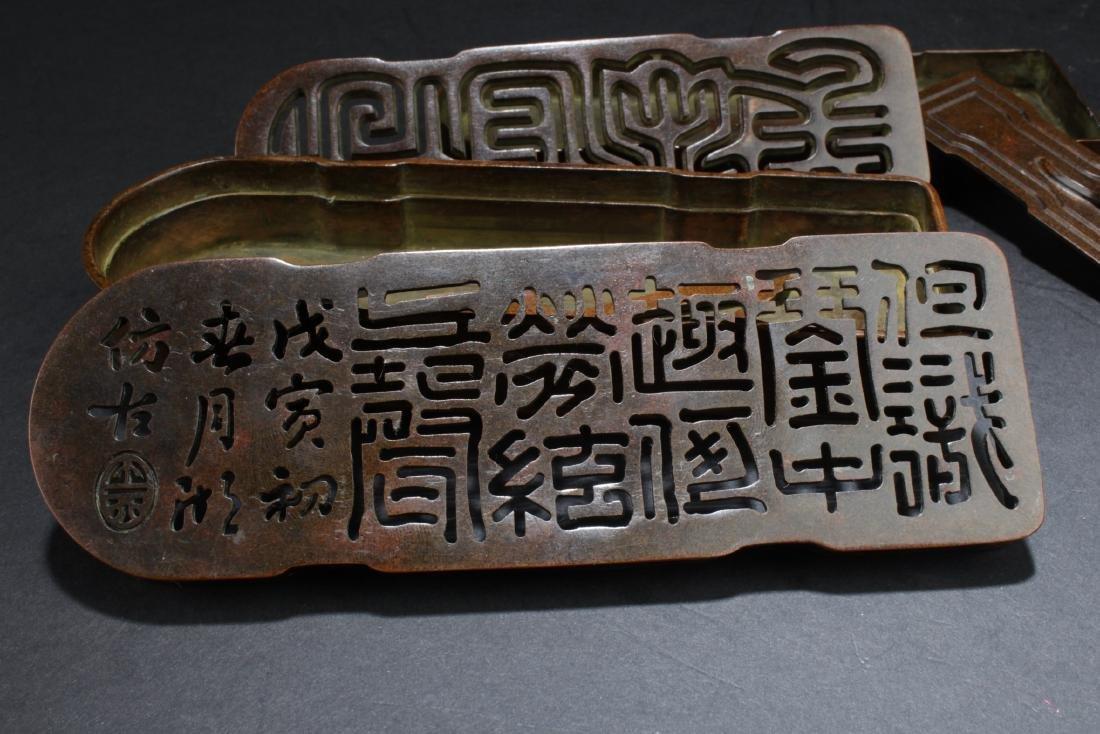 Bronze Box - 3
