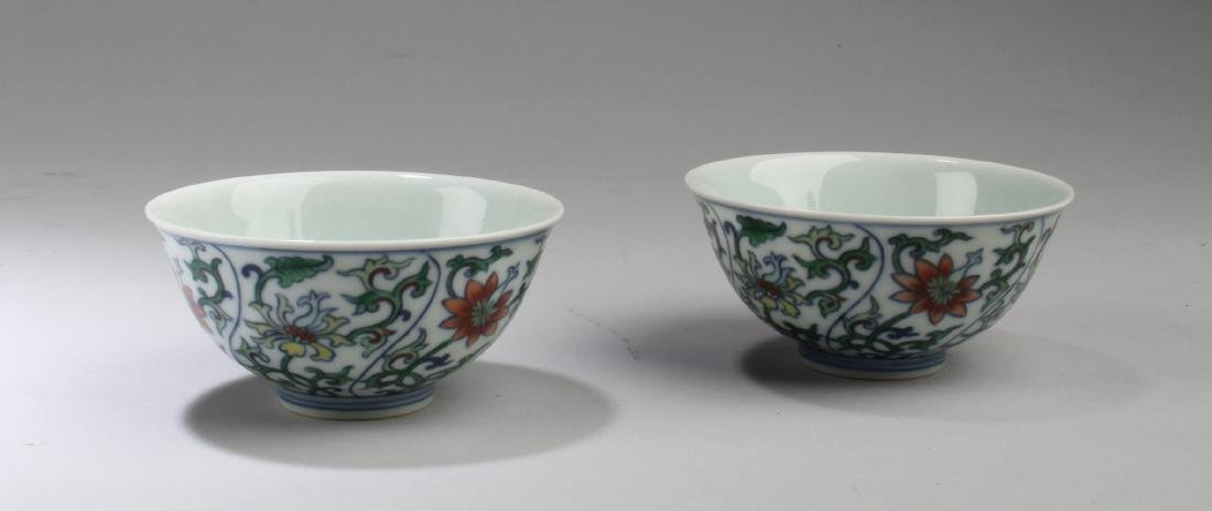 A Pair of Chinese Porcelain Bowls