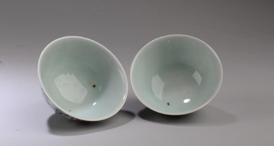 A Pair of Chinese Porcelain Bowls - 3