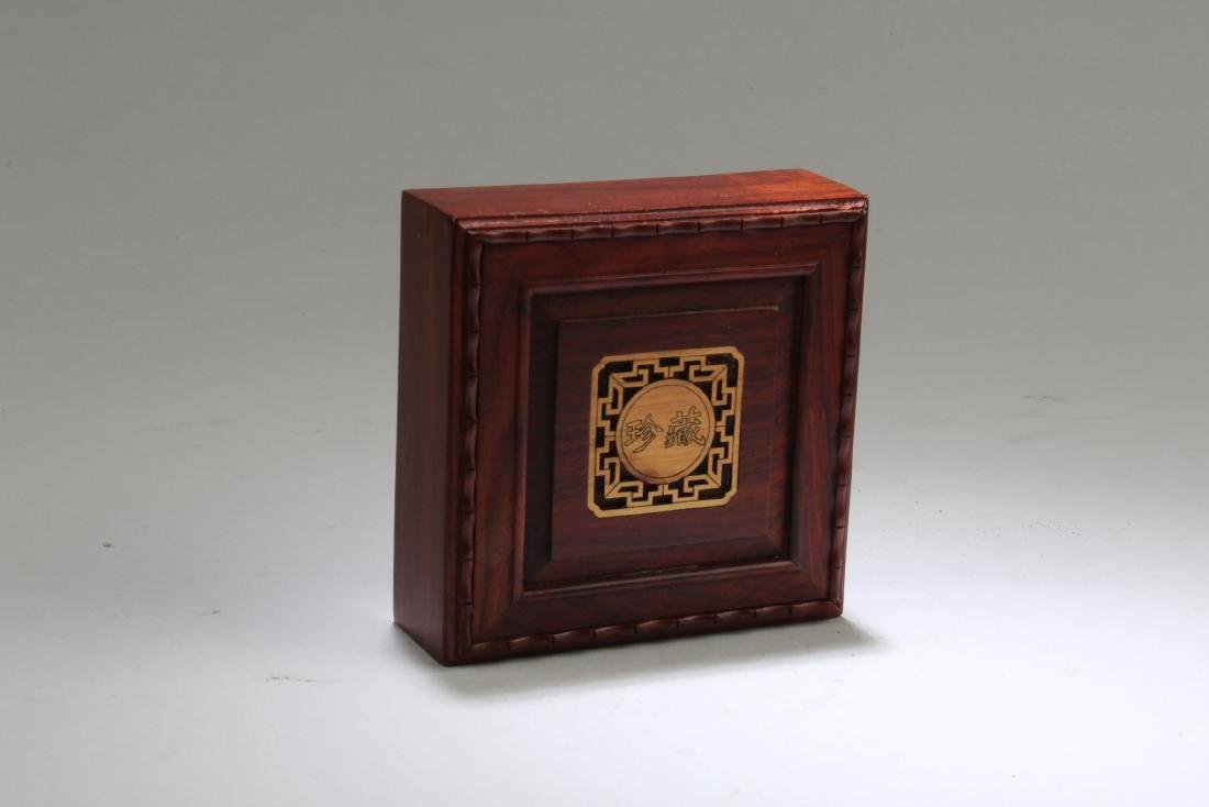 A Wooden Square Box - 3