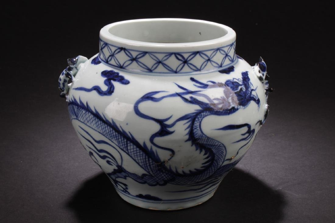 ChineseBlue & White porcelain Jar