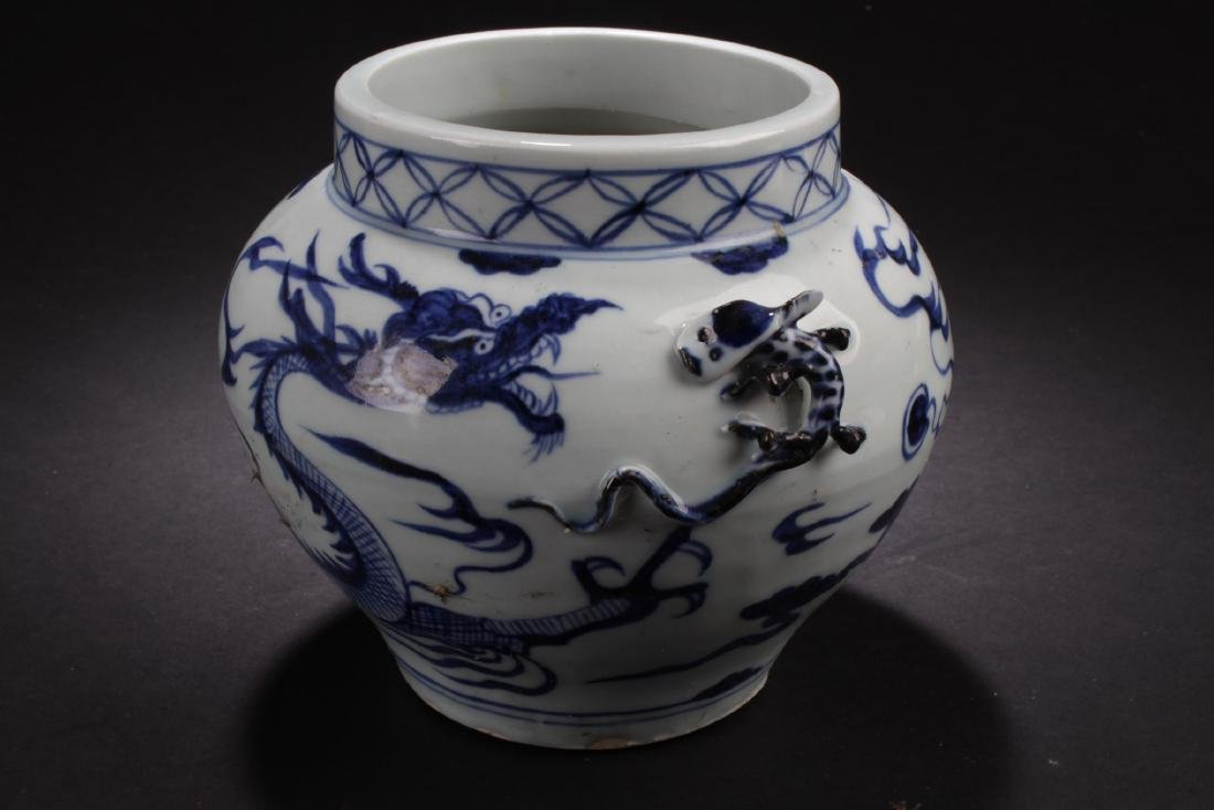 ChineseBlue & White porcelain Jar - 2