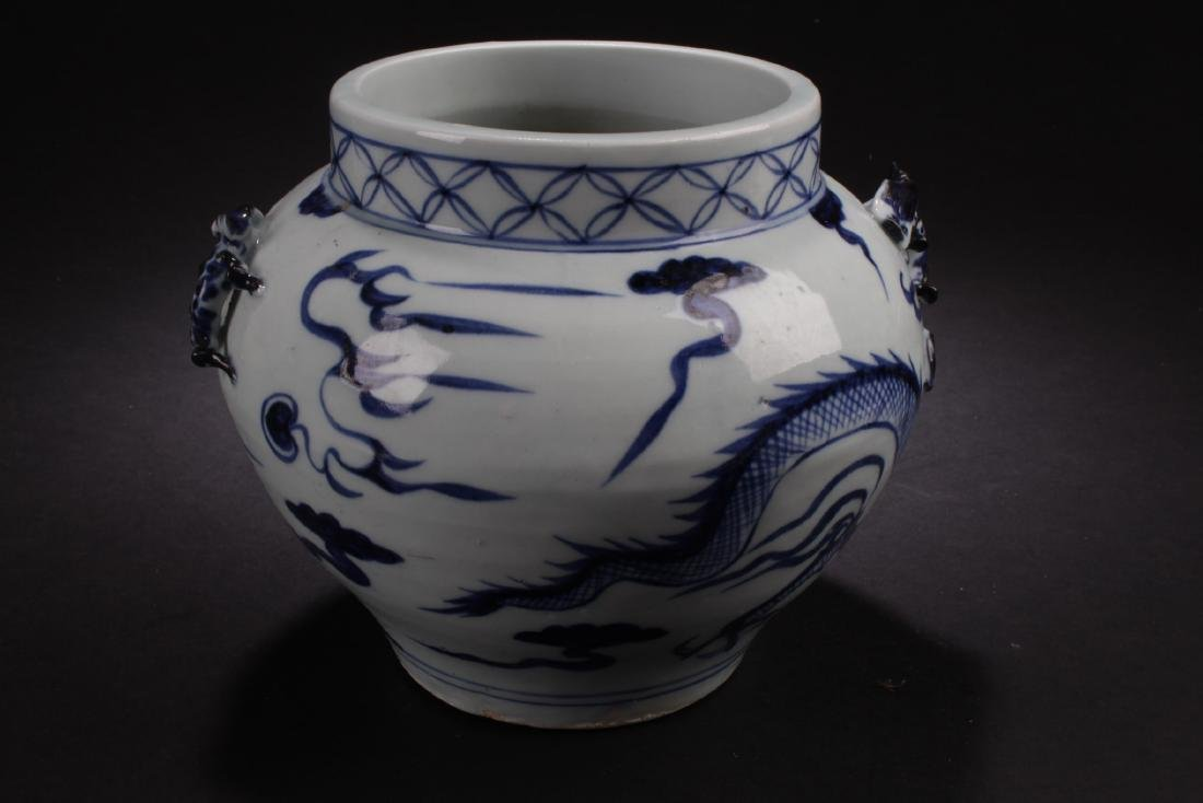 ChineseBlue & White porcelain Jar - 3